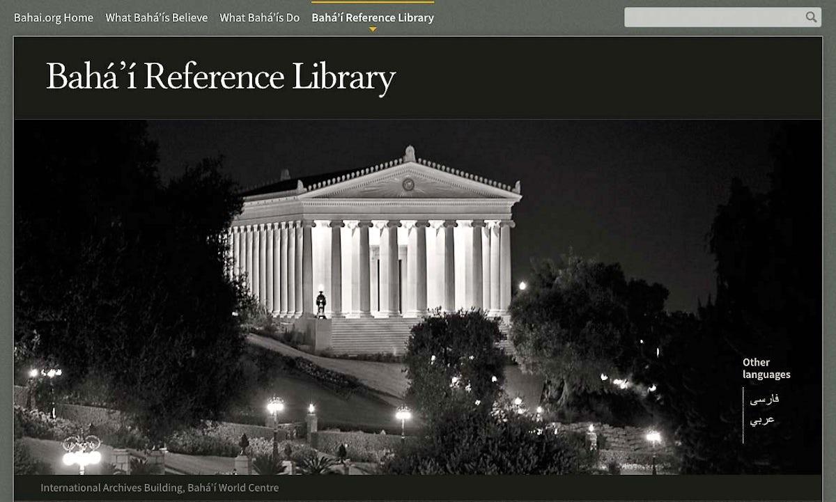 Bahá'í Reference Library