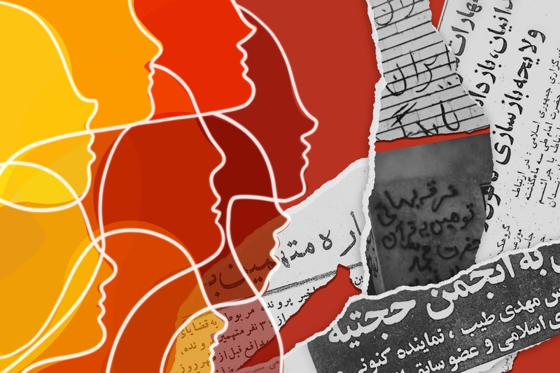 """This must stop"": Anti-Bahá'í propaganda intensifies in Iran, evokes global outcry"