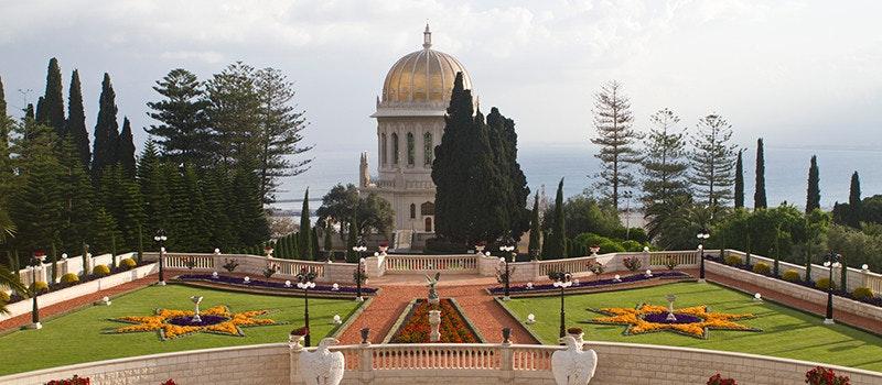 The Báb – Herald of the Bahá'í Faith