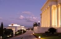Development of the Bahá'í Community Since 1963