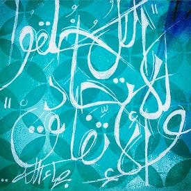 Art calligraphique des Émirats arabes unis