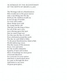 Un poème honore le bicentenaire