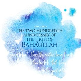 Une brochure pour le 200ème anniversaire de la naissance de Bahá'u'lláh