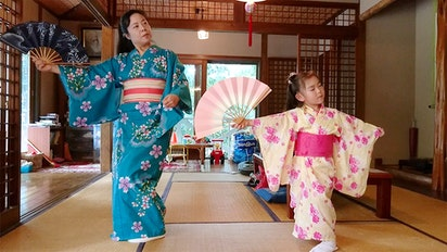Danse traditionelle japonaise