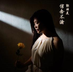 Une prière chantée en Mandarin