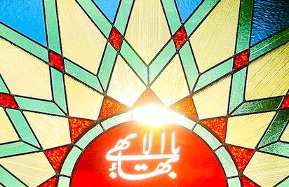 Mosaïque en vitraux